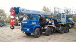 Галичанин КС-55729-5В. КС-55729-5B «Галичанин» стрела 30,2 м овоидного профиля, 39,00м. Под заказ