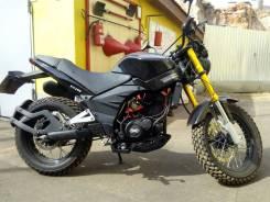 ABM RX 200, 2015