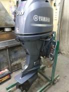 Yamaha 70