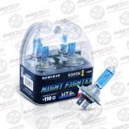 Лампа высокотемпературная Avantech H7 12V 55W (100W) 5000K, комплект 2 шт. Avantech AB5007