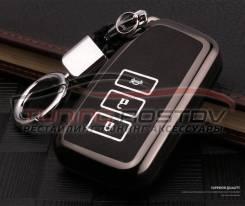 Стильный чехол для иммобилайзера Lexus Superior Quality