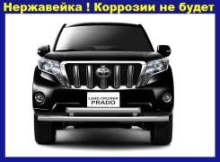 Защита переднего бампера двойная Toyota LAND Cruiser Prado 150