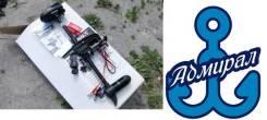 Электрический троллинговый мотор WaterSnake T24-FW