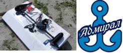 Электрический троллинговый мотор WaterSnake FWT44TH / 26
