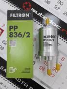 Топливный фильтр VAG 1K0201051K (Filtron PP836/2)