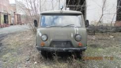 УАЗ Буханка, 1992