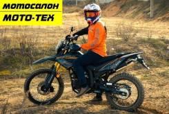 Мотоцикл MOTOLAND BLAZER 250 Эндуро (ПТС), оф.дилер МОТО-ТЕХ, Томск, 2020
