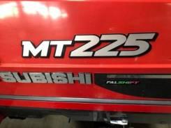 Трактор Mitsubishi MT225