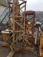 Стрела бетонораспределительная
