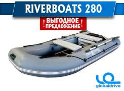 RiverBoats. 2019 год год, длина 2,80м.