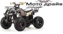 Motoland Fox 125. исправен, без псм\птс, без пробега. Под заказ