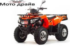 Motoland ATV 200 MAX, 2020