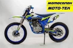 Мотоцикл Кросс XT250 HS (2020) (172FMM) с ПТС, оф.дилер МОТО-ТЕХ, Томск, 2020