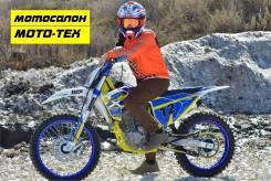Мотоцикл MotoLand Кросс 250 XT250 ST, оф.дилер МОТО-ТЕХ, Томск, 2020