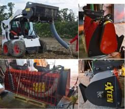 Ковш бетоносмесительный Exten Mixer