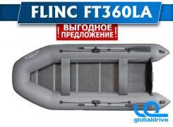 Flinc. 2019 год год, длина 3,60м., двигатель без двигателя