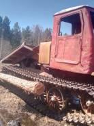 АТЗ ТТ-4. Продам трактор тт4 м
