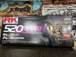Цепь приводная RK 520 EXW XW-RING