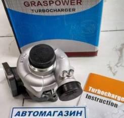 Турбина Mitsubishi Delica 4D56 масло 3x3 Graspower Korea