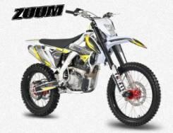ZUUM CX250 CB, 2020