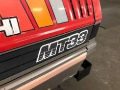 Трактор Mitsubishi MT33