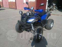 """ATV-200 """"GRIZZLY 10"""", 2020"""