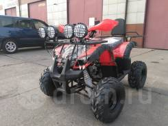 """ATV-110 """"Grizzly 7"""", 2020"""