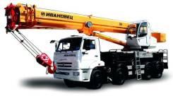 Ивановец КС-55735-6, 2020
