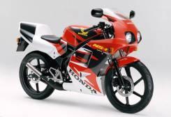 Honda NS 1, 2000