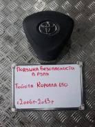 Аирбэг, Подушка в руль Toyota Corolla 2006-2013