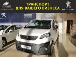 Peugeot EXPERT Tour Transformer, 2019