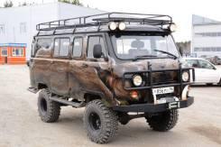 УАЗ 3909, 2001
