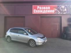 Развал-Схождение от 500 рублей
