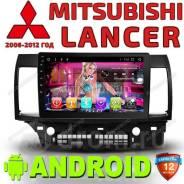 Mitsubishi Lancer. Под заказ