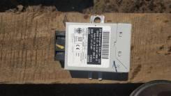 Блок управления имобилайзер BMW x5 2005 [613569419869]