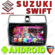 Suzuki Swift. Под заказ