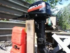 Подвисной мотор Mercury 15 мультирумпель