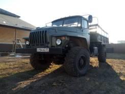 Урал 43206, 2004