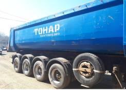 Тонар 95234, 2011