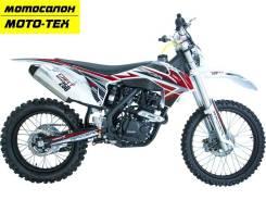 Racer SR-X1 Cross X1, 2020
