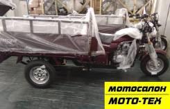Трицикл Муравей Racer RC200ZH Muravei НОВАЯ ПАРТИЯ 2019 года ГОТОВА!, Мото-тех, 2020