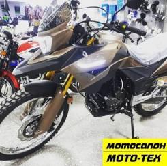 Мотоцикл RACER RC300-GY8 RANGER, НАДЕЖНЫЙ ДИЛЕР МОТО-ТЕХ, 2021