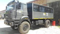 Урал 32552, 2019