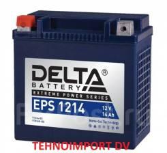 Аккумулятор гелевый EPS 1214 YTX14-BS (149*87*144 мм) Свежие!
