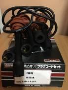 Высоковольтные провода Nissan GA15DE. GA16DE 22440-53Y11