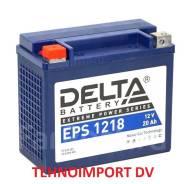 Аккумулятор гелевый EPS 1218 YTX20-BS (176*87*154 мм) Свежие!