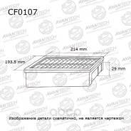 Салонный фильтр CF0107 Avantech