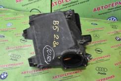 Корпус воздушного фильтра. Audi A6, 4B4, 4B5, 4B2, 4B6 Audi A4, 8D5, 8D2 Volkswagen Passat, 3B5, 3B2, 3B6, 3B3 AQD, BDV, APS, APR, ATQ, ALG, ALF, ACK...