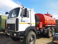 МАЗ 6317X9-470. Продается топливозаправщик на базе МАЗ 6317Х9, 14 000куб. см., 22 000кг., 6x6
