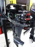 Мотор Sea-Pro 9.9